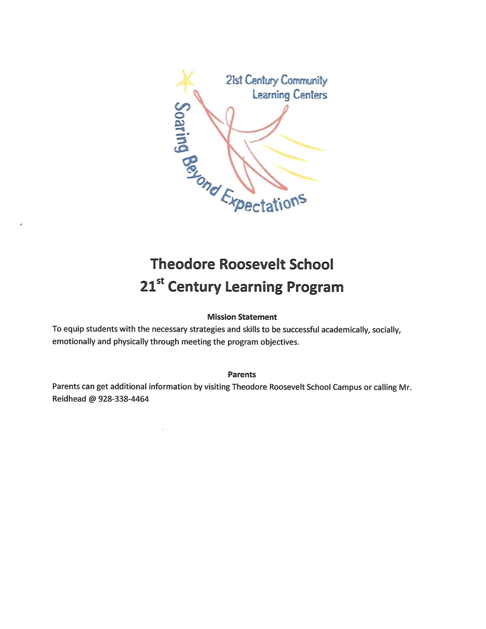 21st Century Learning Program Brochure cover (image)